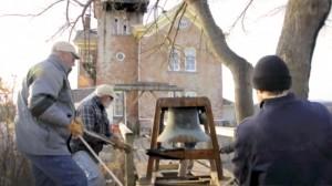 Fog Bell Installation
